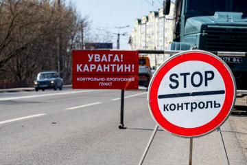 """Bukowyna verschärft Quarantänemaßnahmen: Region Tscherniwzi kann """"rot"""" markiert werden"""