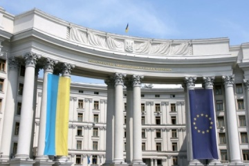 Ukraine calls on international partners to join Crimean Platform