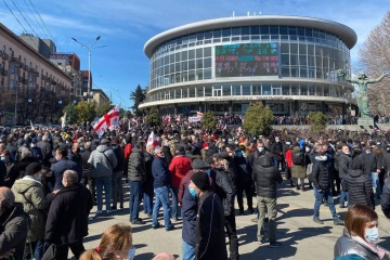 У Тбілісі тисячі людей вийшли на «Марш свободи»