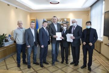 Київ та ЄБРР підписали кредитний договір на закупівлю 50 нових вагонів метро