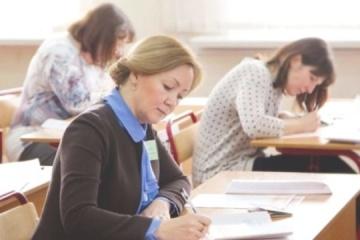 Сьогодні в Україні стартує перший етап сертифікації вчителів