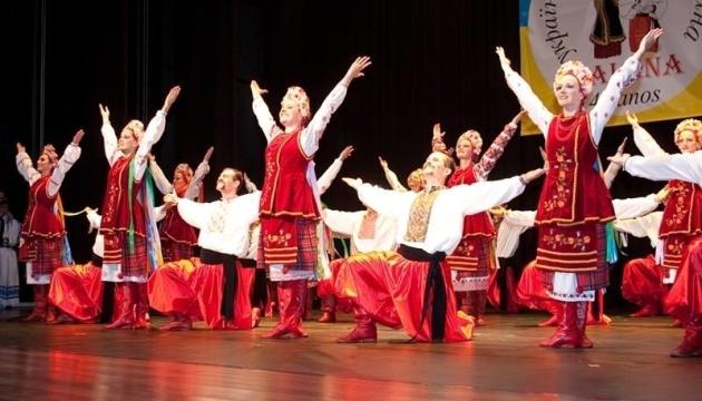 Український фольклорний ансамбль «Калина» в Бразилії відзначив 52-річчя
