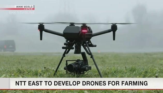 В Японії для сільського господарства розроблять дрони зі штучним інтелектом
