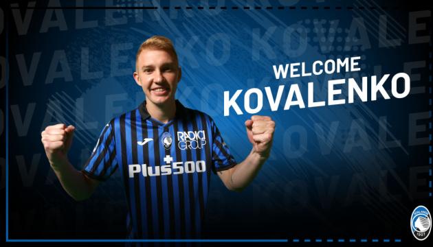 Kovalenko joins Italy's Atalanta
