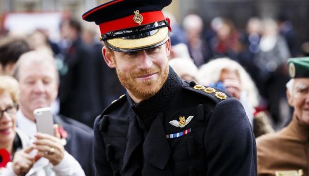 Принц Гаррі виграв суд проти таблоїдів за наклеп щодо британських військових
