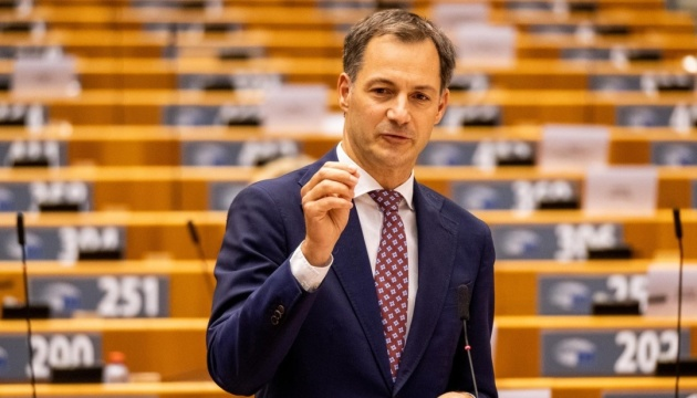 Дом премьер-министра Бельгии атаковали вандалы