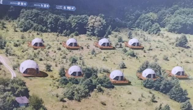 У «Сколівських Бескидах» визначають локації для глемпів