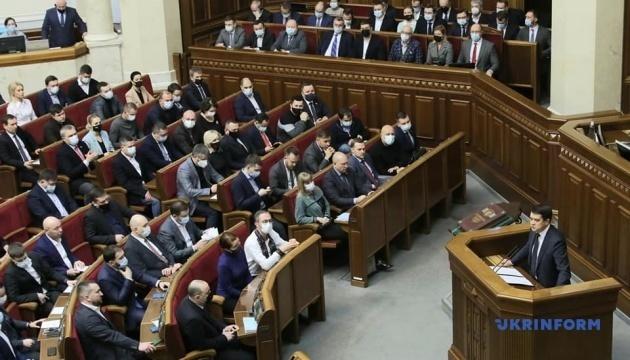 Zelensky propone que el Parlamento apruebe sanciones contra Nicaragua