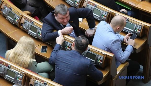 Рада разрешила отвечать на депутатские запросы письменно и в электронной форме