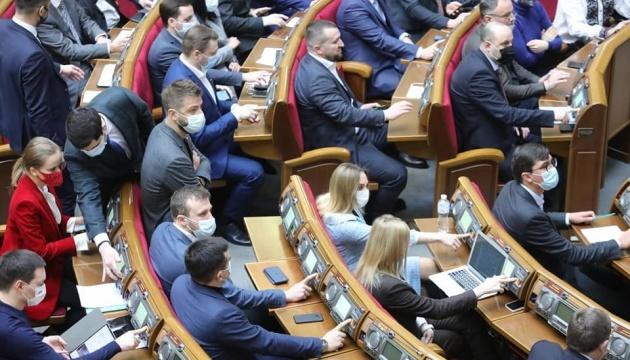 Ucrania impone sanciones a Nicaragua