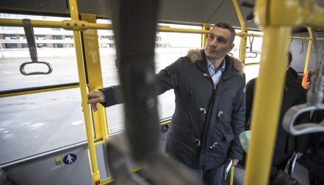 Кличко сказав, коли у Києві можуть ввести локдаун і зупинити транспорт