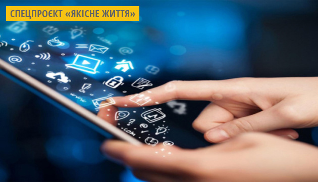 У 2022 році понад 90% населення матимуть доступ до швидкісного мобільного інтернету - Мінцифри
