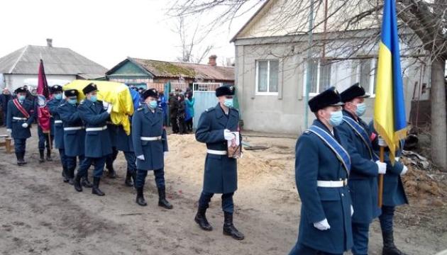 В Луганской области простились с погибшим на Донбассе бойцом