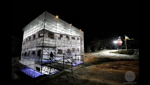 «Куб» на аллее Героев Небесной Сотни претендует на европейскую награду