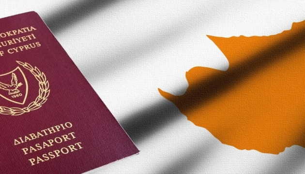 Кипр не намерен возвращаться к «золотым паспортам»