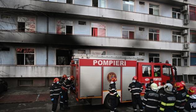 Кількість жертв пожежі в лікарні Бухареста зросла до дев'яти