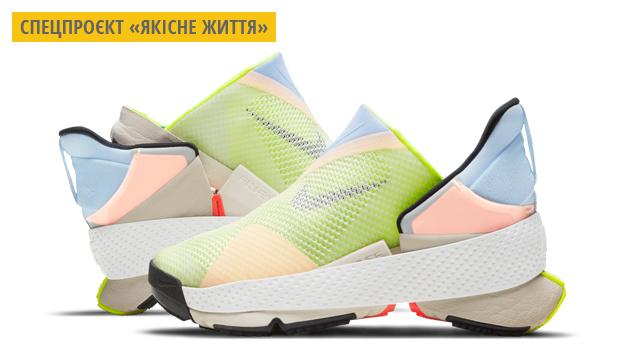 Nike представила модель кросівок, які можна взути без допомоги рук