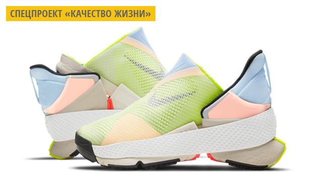 Nike представила модель кроссовок, которые можно надеть без помощи рук