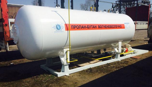 Якість скрапленого газу: Міненерго пропонує перенести початок дії техрегламенту