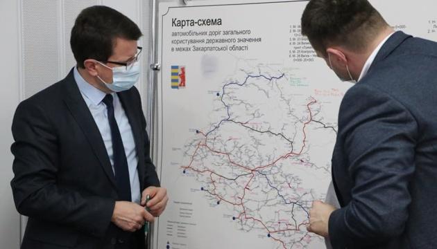 В Малый карпатский круг хотят внести туристическую дорогу с подъездом к румынской границе