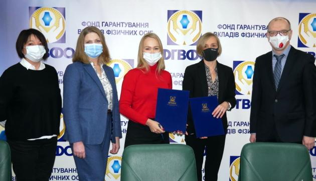 ФГВФО підписав меморандум про співпрацю із Всесвітньою радою кредитних спілок