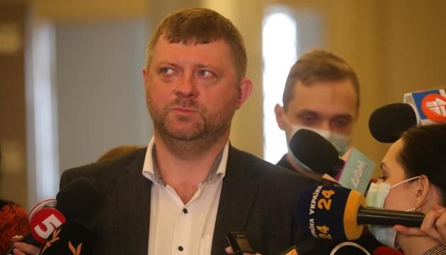 Корниенко рассказал, что будет рассматривать Рада на внеочередном заседании