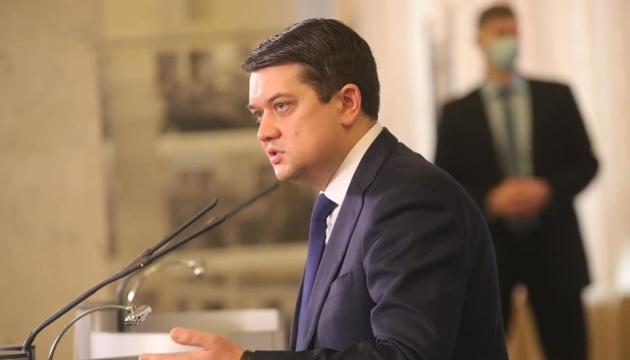 Razumkov: Ucrania interesada en profundizar la cooperación con Canadá