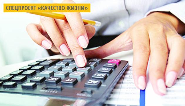 В Киеве стартует онлайн-обучение по вопросам получения жилищно-коммунальных услуг