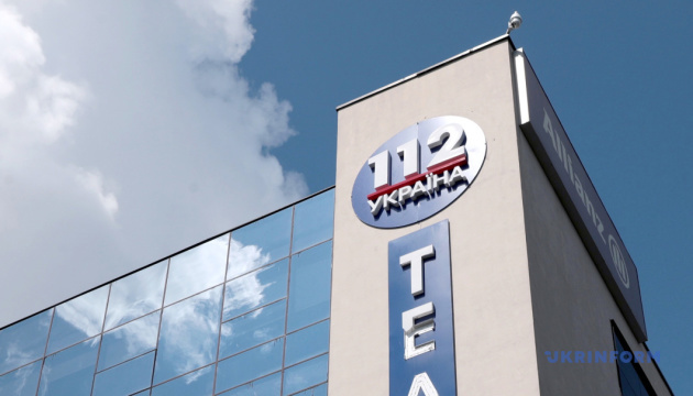 Офис телеканала «112 Украина» в Киеве работает в обычном режиме