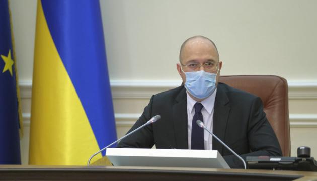 В Україні працюватиме 500 мобільних бригад для COVID-вакцинації — Прем'єр