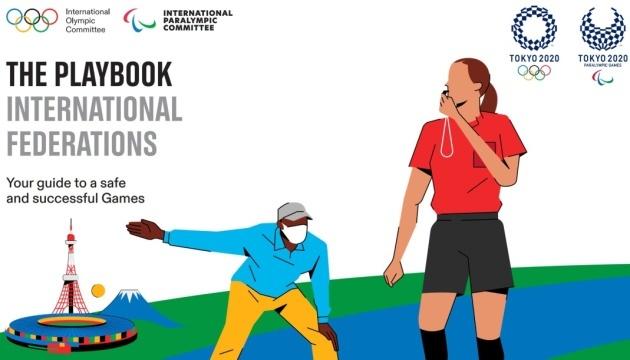 МОК опублікував правила проведення Олімпіади у Токіо на тлі пандемії