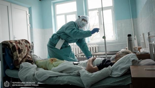 У Чернівецькій області розгорнули додаткові 40 COVID-ліжок