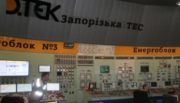 В Минэнерго назвали причину аварии на Запорожской ТЭС
