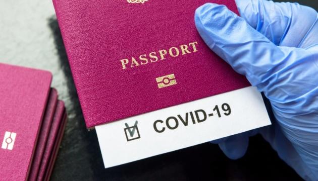 МОЗ Канади: Дискусії про COVID-паспорти регулярно ведуться на рівні G7