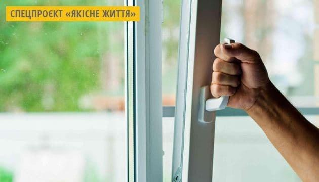 У США розробили прозорий матеріал для виготовлення вікон