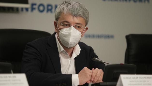 У Слов'янську депутати анонсували скорочення бібліотекарів - Ткаченко