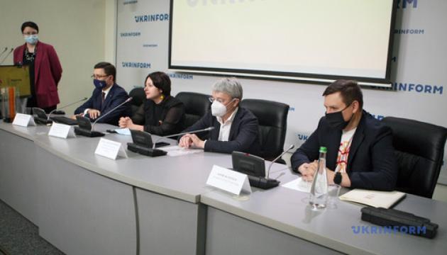 «Культурні столиці України» – Маріуполь та Славутич. Презентація пакетів ініціатив
