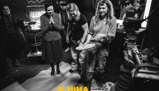 Розпочалися зйомки фільму «Я, Ніна» про онкохворих