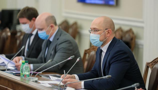 Энергетическая система Украины будет интегрирована с европейской в 2023 году - Шмыгаль