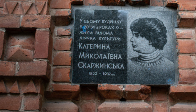 Катерина Скаржинська. Селянська розрадниця