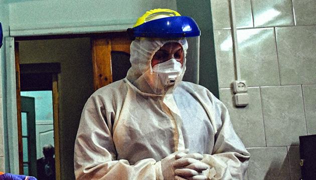 Ucrania notifica 4.923 nuevos casos de coronavirus