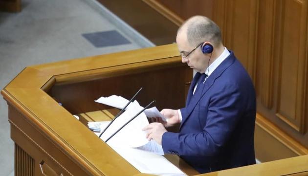 В Украине нет ограничений на партнерские роды, но надо сделать тест - Степанов