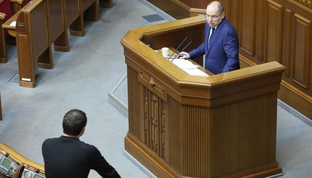 Степанов назвав умови для введення карантину «червоного» рівня