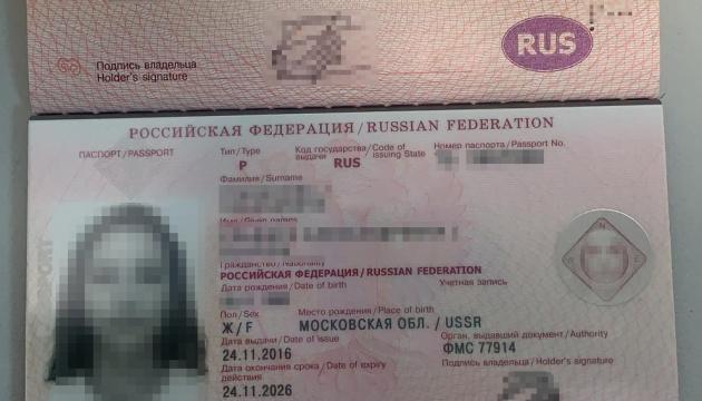 В Україну заборонили в'їзд російській акторці, яка знімалася в серіалі у Криму