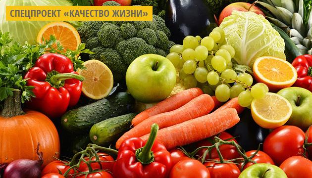 На Киевщине две тысячи фермеров выращивают органические овощи