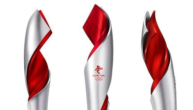 Оргкомитет Пекина-2022 представил факел XXIV зимних Олимпийских игр