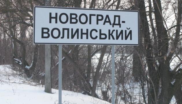 Новоград-Волинський хочуть перейменувати на Звягель