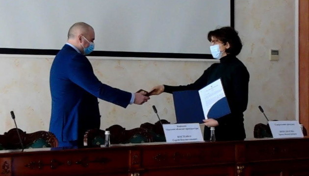Венедіктова призначила прокурора Одеської області