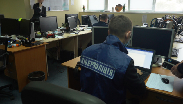 Кіберполіція викрила у Києві шахрайську схему онлайн-інвестицій