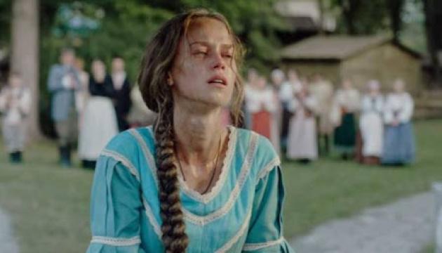 Український серіал «Кріпосна» вийшов на угорському телебаченні